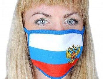 Почти половина россиян заявила о готовности носить одежду с флагом страны