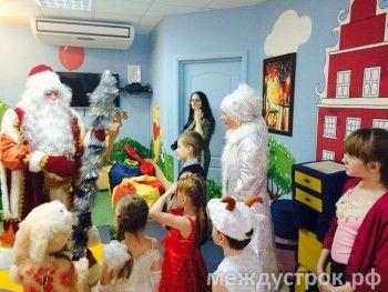 Благотворительный фонд «Живи, малыш» устроил праздник для детей из малообеспеченных семей