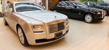 «Роскошные» автомобили