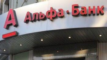 «Альфа-банк» предъявил новый иск «Уралвагонзаводу»