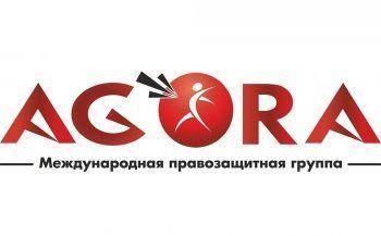 Павел Дуров: Интересы Telegram на суде будет защищать организация «Агора»