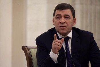 Свердловский губернатор Евгений Куйвашев озвучил имена своих новых заместителей