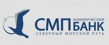 Тагильчан коснулись санкции США