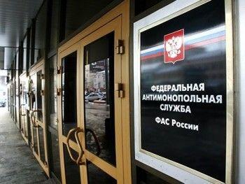 ФАС штрафует заказчика тагильской администрации