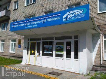 Один из крупнейших государственных вузов Урала закрывает филиал в Нижнем Тагиле