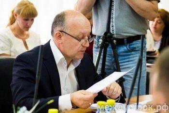 Литва подтвердила вывод из России миллионов долларов офшорами друга Путина