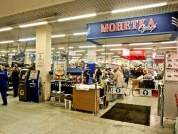 Гипермаркет Нижнего Тагила оштрафован на 100 тысяч рублей