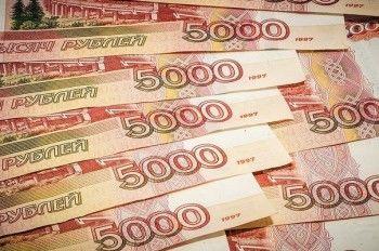 В Нижнем Тагиле нашли поддельные деньги, фальшивомонетчики всё ещё на свободе