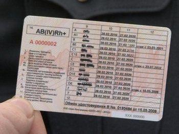 В России начали выдачу новых водительских прав
