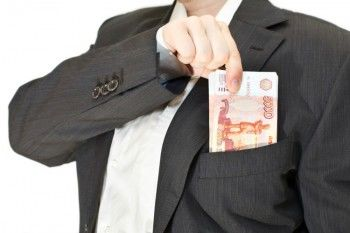 Заглянуть в карман чиновника