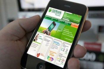 Сбербанк устранил сбои в обслуживании интернет-платежей