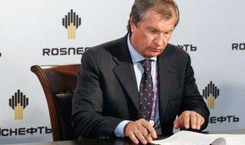 Путин не даст Сечину денег из Фонда национального благосостояния