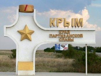 Минфин выделит Крыму почти в 4 раза меньше денег в 2015 году