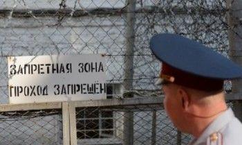 В Госдуме рассмотрят сразу три проекта амнистии к 9 мая