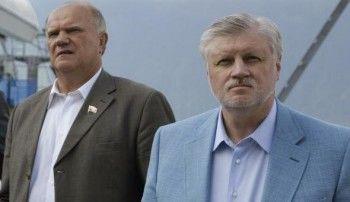 «Справедливая Россия» объединится с КПРФ
