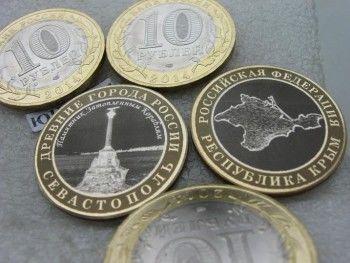 Центробанк выпустит монеты в честь возвращения Крыма