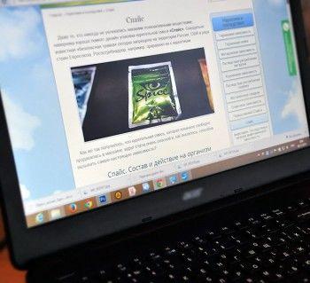 За пропаганду наркотиков в интернете будут сажать на 2 года