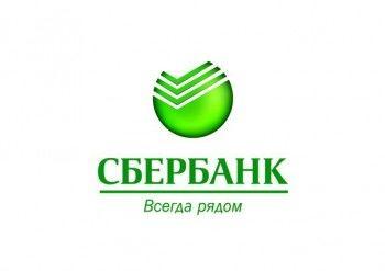 «Банковская истерия» оказалась на руку крупнейшему госбанку России. Фиксируется прирост вкладчиков (Обновлено)