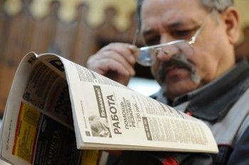 Работающим пенсионерам ограничат пенсии
