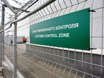 Казахстан может ввести эмбарго против России
