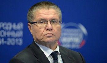 Улюкаев пообещал ослабление рубля