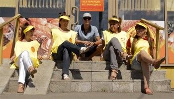 Gangnam Style по-тагильски (ВИДЕО)