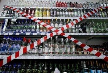 Кафе и рестораны могут лишиться алкоголя в новогодние праздники