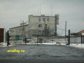 Екатеринбургского фотографа Лошагина этапировали в Новую Лялю (ФОТО)