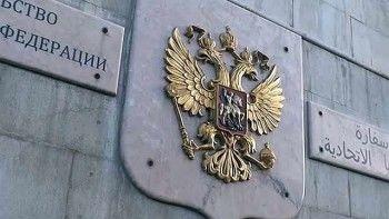 Боевики обстреляли российское посольство в Сирии
