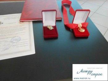 Престижная награда фонда Фаберже нашла своих героев в Тагиле