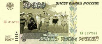 Центробанку предложили выпускать «дырявые» монеты и 10-тысячную купюру