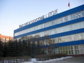 Правительство Свердловской области не допустило остановки ВГОКа