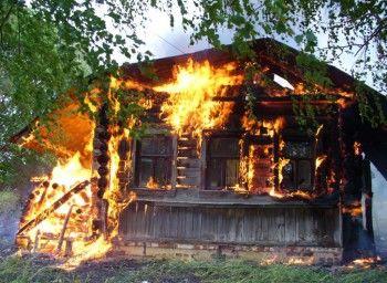 По кличке «Кореец». Полиция разыскивает преступника, который сжёг дом вместе с женой (ФОТО)