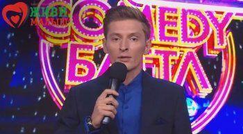 Павел Воля прорекламировал благотворительный фонд Нижнего Тагила