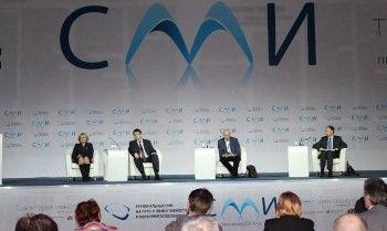 Рынок телерекламы просядет, а интернет ждёт рост. Российские медиаменеджеры обсуждают судьбу региональных СМИ в Екатеринбурге