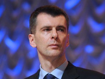 Михаил Прохоров создаст новую партию