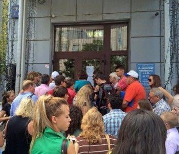Политическая ситуация и курс валют оставили россиян без отдыха