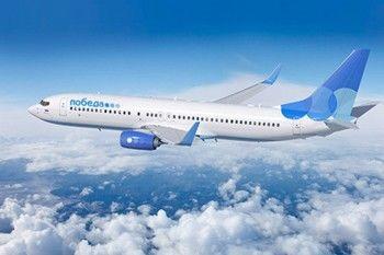 Новый лоукостер «Аэрофлота» открыл рейс до Екатеринбурга