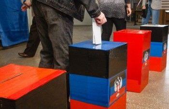 Самопровозглашённые ДНР и ЛНР выбирают глав и парламент. «Евросоюз не признает эти псевдовыборы»