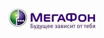 «МегаФон» объявляет о завершении строительства инфраструктуры к Олимпийским Играм