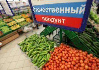 Генпрокуратура начала блокировать интернет-магазины с санкционными товарами