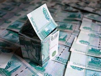 Прокуратура против 70%-ных субсидий на покупку квартир для областных министров
