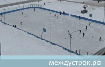 Через два месяца в Нижнем Тагиле появится современный хоккейный корт