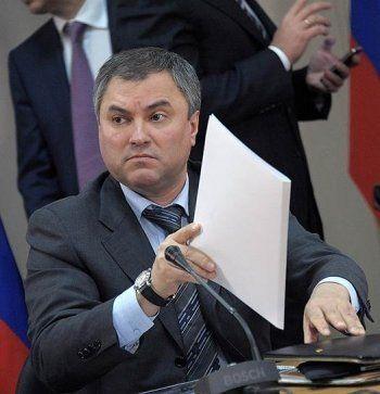 Сергей Носов рассказал АН «Между строк», на что его нацелила Администрация президента