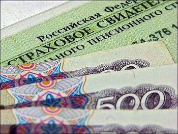 Правительство отменит заморозку пенсионных накоплений