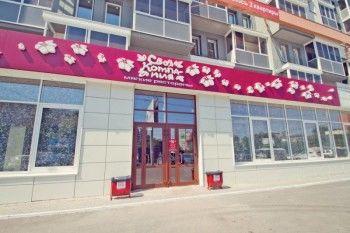 Екатеринбургский ресторан «Своя компания» закроется после массового отравления