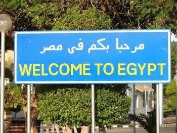 Египет отменил визовый сбор для россиян