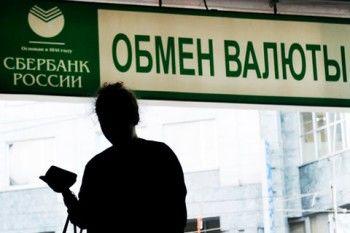 Сбербанк вернёт деньги клиентке, которая обвиняет его сотрудников в мошенничестве