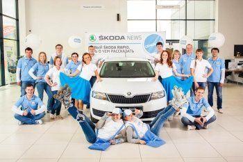 Сенсация на рынке автомобилей! Премьера нового SKODA Rapid!
