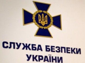 СБУ Украины опровергла факт обмена пленных россиян